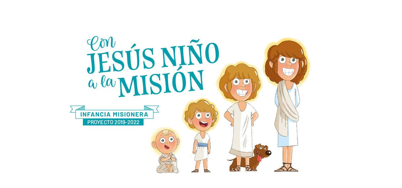 OMP desarrolla un programa al servicio de la Infancia Misionera